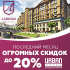 Квартиры нового поколения на Рублевке